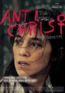 Anticristo - Poster / Capa / Cartaz - Oficial 19