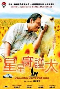 O Cão que Guarda as Estrelas - Poster / Capa / Cartaz - Oficial 3