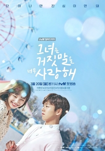 The Liar and His Lover - Poster / Capa / Cartaz - Oficial 2
