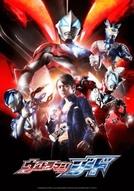 Ultraman Geed (Ultraman Jîdo)