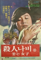 A Woman After a Killer Butterfly (Salinnabileul ggotneun yeoja)