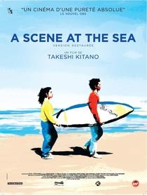 O Mar Mais Silencioso Daquele Verão - Poster / Capa / Cartaz - Oficial 8