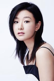 Hyunri (玄理) - Poster / Capa / Cartaz - Oficial 1