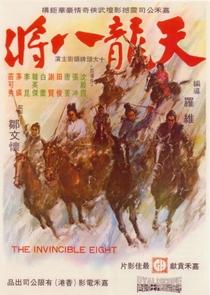The Invincible Eight - Poster / Capa / Cartaz - Oficial 2