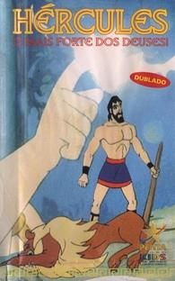 Hércules - O mais Forte dos Deuses! - Poster / Capa / Cartaz - Oficial 2
