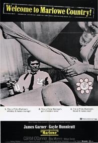 Detetive Marlowe em Ação - Poster / Capa / Cartaz - Oficial 1