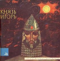 Knyaz Igor - Poster / Capa / Cartaz - Oficial 1