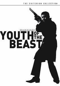 A Juventude da Besta  - Poster / Capa / Cartaz - Oficial 1