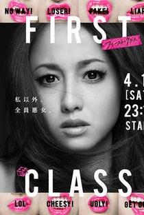 First Class - Poster / Capa / Cartaz - Oficial 1