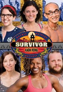 Survivor: Kaoh Rong (32ª Temporada)  - Poster / Capa / Cartaz - Oficial 1