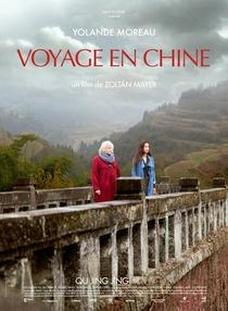 Voyage en Chine - Poster / Capa / Cartaz - Oficial 1