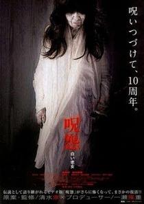 The Grudge: Old Lady In White - Poster / Capa / Cartaz - Oficial 1