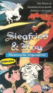 Siegfried e Roy - Mágicos do Impossível - Poster / Capa / Cartaz - Oficial 1