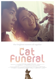 The Cat Funeral - Poster / Capa / Cartaz - Oficial 4