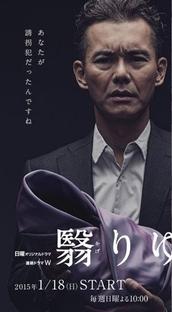 Kageri Yuku Natsu - Poster / Capa / Cartaz - Oficial 1