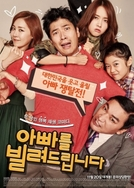 Dad for Rent (Appareul Bilryeodeuribnida)
