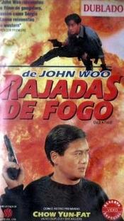 Rajadas de Fogo - Poster / Capa / Cartaz - Oficial 2