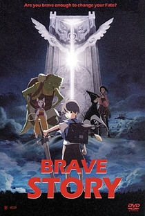 Brave Story - Poster / Capa / Cartaz - Oficial 4