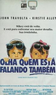 Olha Quem Está Falando Também - Poster / Capa / Cartaz - Oficial 2