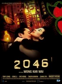 2046 - Os Segredos do Amor - Poster / Capa / Cartaz - Oficial 2