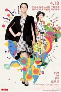 Ode to Joy (1ª Temporada) - Poster / Capa / Cartaz - Oficial 9