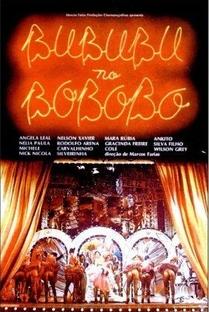 Bububu no Bobobó - Poster / Capa / Cartaz - Oficial 1