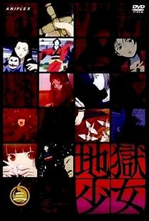 Jigoku Shoujo (1ª Temporada) - Poster / Capa / Cartaz - Oficial 9