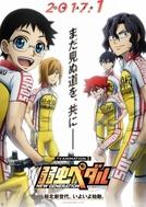 Yowamushi Pedal: New Generation (弱虫ペダル NEW GENERATION)