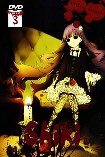 Shiki - Poster / Capa / Cartaz - Oficial 14