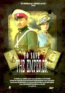 To Save The Emperor  - Poster / Capa / Cartaz - Oficial 1