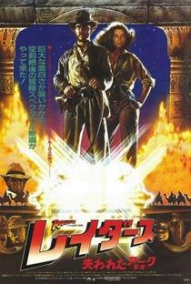 Indiana Jones e os Caçadores da Arca Perdida - Poster / Capa / Cartaz - Oficial 10