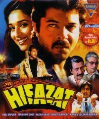 Hifazat  - Poster / Capa / Cartaz - Oficial 1