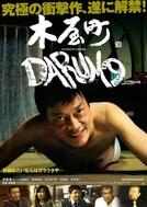 Kiyamachi Daruma (Kiyamachi Daruma)