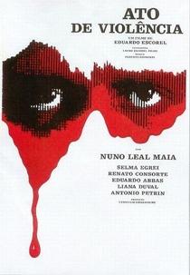 Ato de Violência - Poster / Capa / Cartaz - Oficial 1