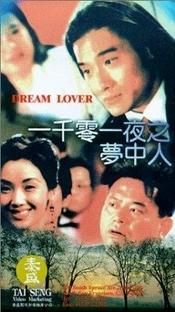 Amantes de Sonhos - Poster / Capa / Cartaz - Oficial 1