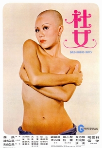 Bald-Headed Betty - Poster / Capa / Cartaz - Oficial 1
