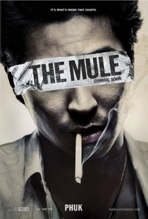 The Mule - Poster / Capa / Cartaz - Oficial 9