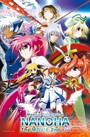 Mahou Shoujo Lyrical Nanoha: The Movie 2nd A's (Mahou Shoujo Lyrical Nanoha: The Movie 2nd A's)