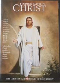 Encontrar a Fé em Cristo - Poster / Capa / Cartaz - Oficial 1