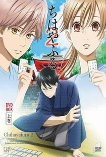 Chihayafuru (2ª Temporada) - Poster / Capa / Cartaz - Oficial 6