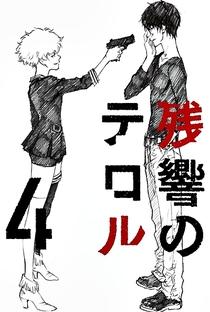 Zankyou no Terror - Poster / Capa / Cartaz - Oficial 7