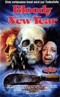 Hotel dos Horrores - Poster / Capa / Cartaz - Oficial 1