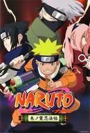 Naruto: OVA 1 - Ache o Trevo de Quatro Folhas Vermelho!