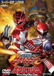 Juken Sentai Gekiranger vs. Boukenger - Poster / Capa / Cartaz - Oficial 1