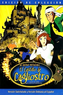O Castelo de Cagliostro - Poster / Capa / Cartaz - Oficial 10