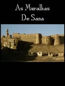Os Muros de Sana - Poster / Capa / Cartaz - Oficial 1