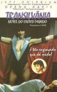 Transilvânia - Hotel do Outro Mundo - Poster / Capa / Cartaz - Oficial 2