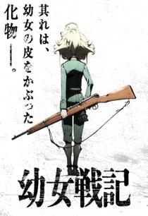 Youjo Senki - Poster / Capa / Cartaz - Oficial 1