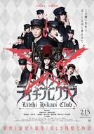Litchi Hikari Club (Raichi☆Hikari Kurabu)