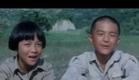 1989年台灣電影 魯冰花 Dull Ice Flower
